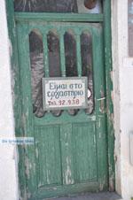 Skyros stad   Skyros Griekenland   De Griekse Gids foto 26 - Foto van De Griekse Gids